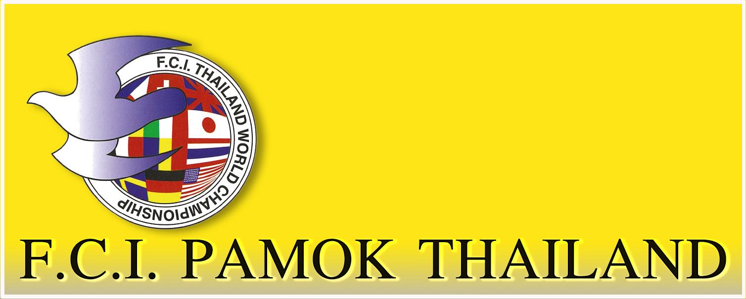 Logo de la palomar