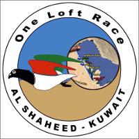 Al Shaheed OLR